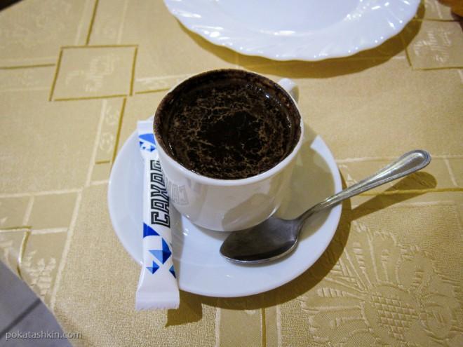 """Кофе """"По-восточному"""""""