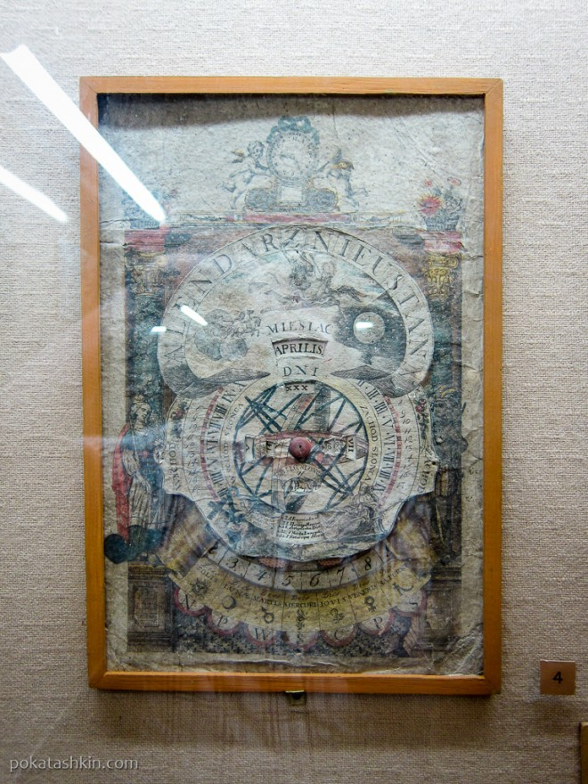 Календарь, XVIII век