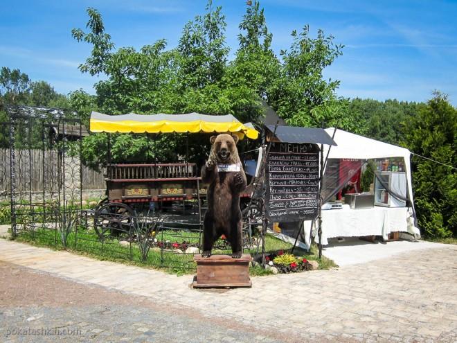Барбекю у медведя