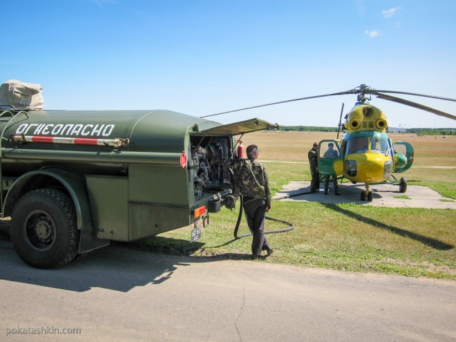 Заправка Ми-2