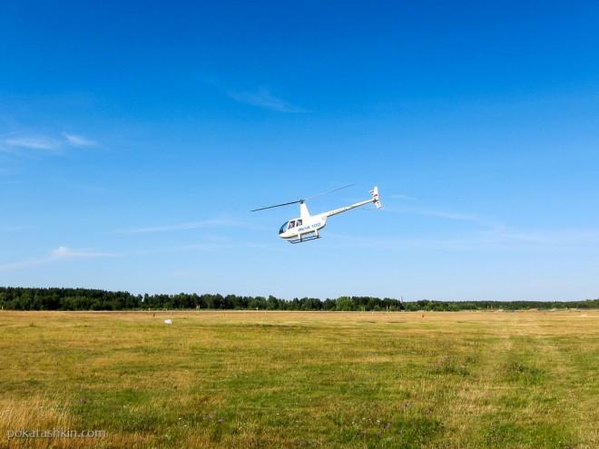 Полёт на Robinson R44