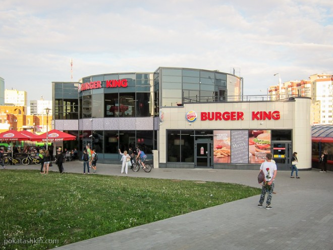 Ресторан «Burger King» / «Бургер Кинг», ул. Притыцкого, 154 (Минск)