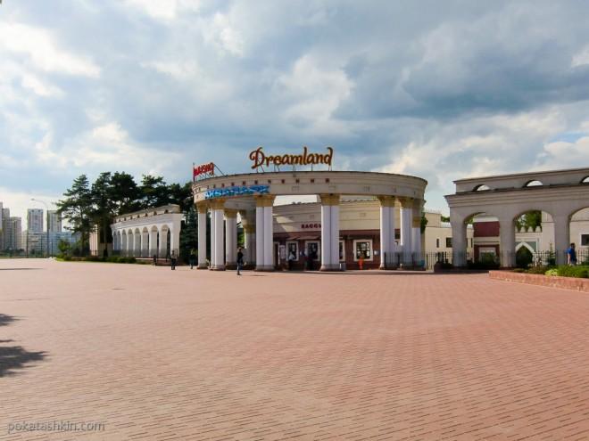 Минский парк развлечений «Dreamland» / «Дримлэнд»