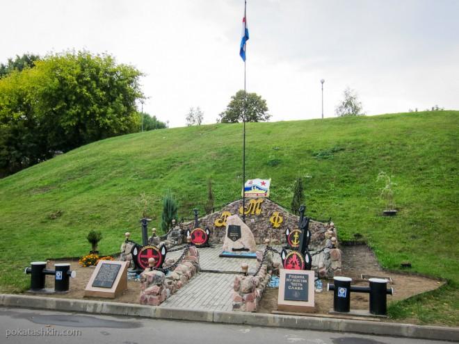 Мемориал воинам ВМФ в Речице