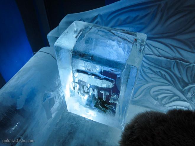 Ледяной почтовый ящик