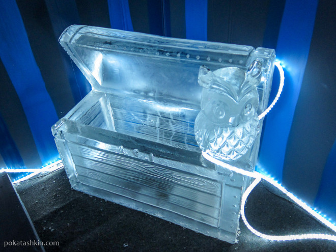 Ледяной сундук