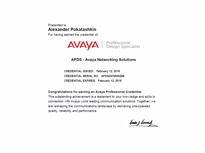 Avaya Professional Design Specialist — Avaya Networking Solutions (APDS-3570T)
