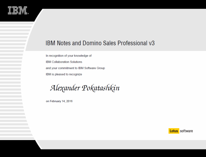 IBM Notes and Domino Sales Professional v3 (M2040-671)