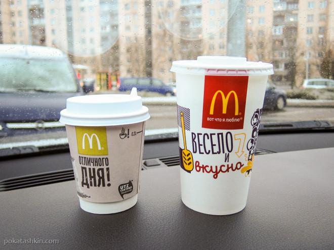 Кофе Американо и Кока-кола