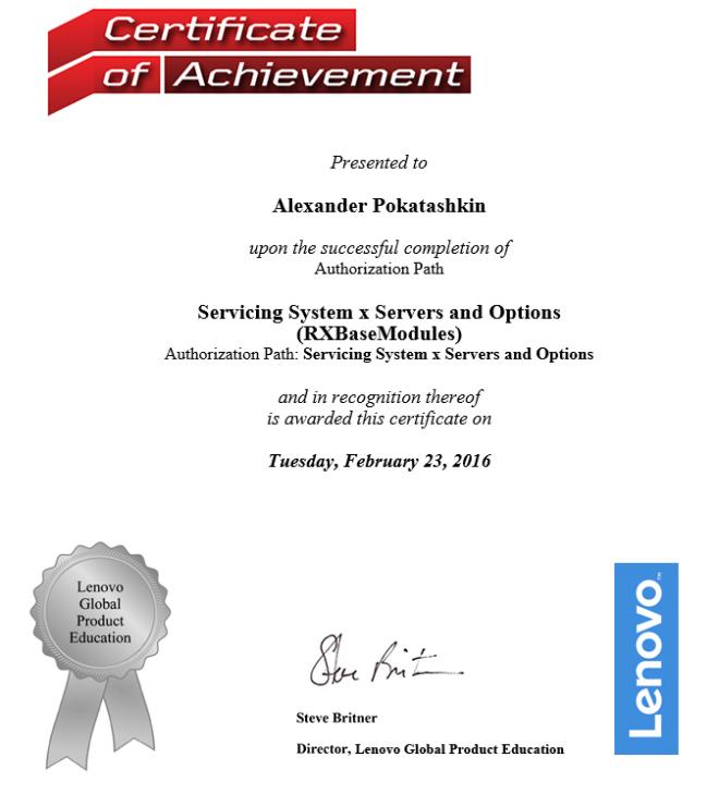 Lenovo: Получил авторизацию Servicing System x Servers and Options (RXBaseModules)