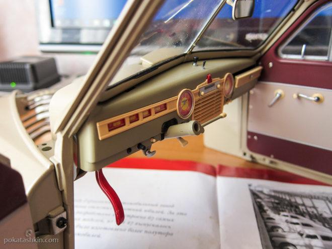 Модель автомобиля ГАЗ-М-20 «Победа» в масштабе 1:8 (№72-81)