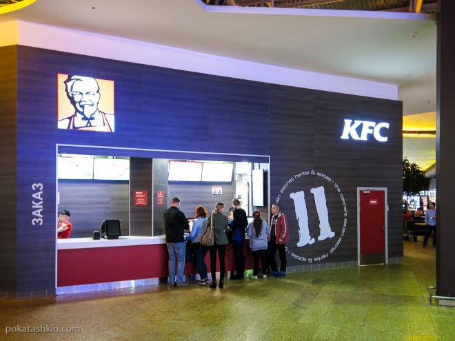Ресторан «KFC Экспобел» (Минск)