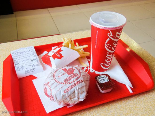 Бургер Клаб XL, картофель фри, соус барбекю и Кока-Кола