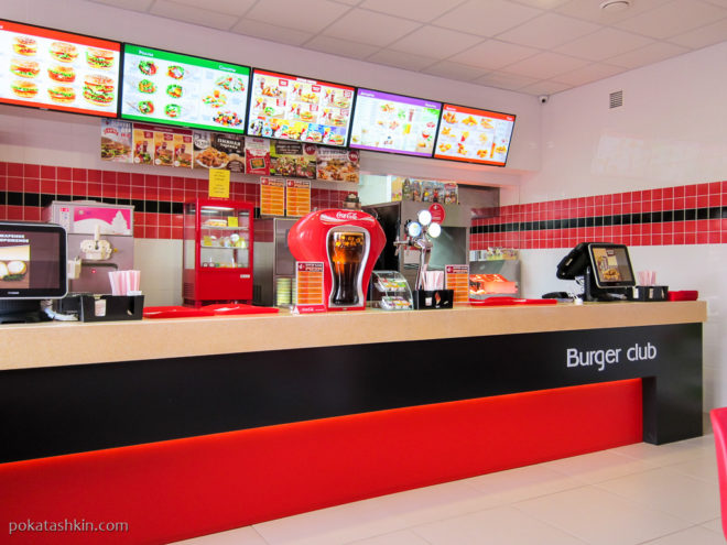 Интерьер ресторана быстрого питания «Burger Club» /«Бургер Клаб», ул. Ильича, 85 (Гомель)