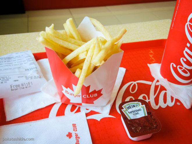 Картофель фри и соус барбекю