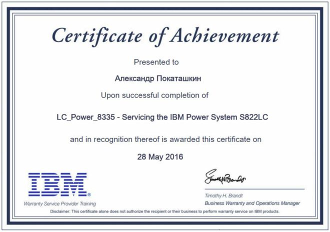 Servicing IBM LC Power S822LC (8335)