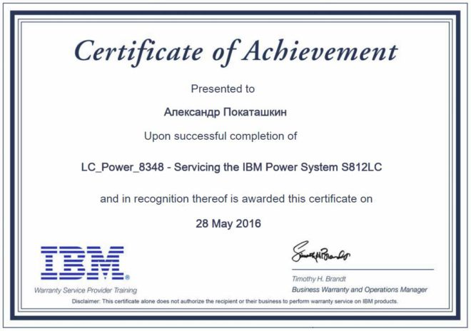 Servicing IBM LC Power S812LC (8348)