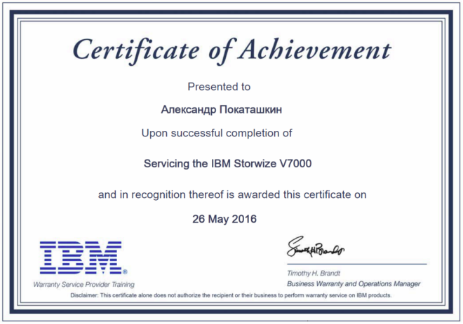 Servicing the IBM Storwize V7000