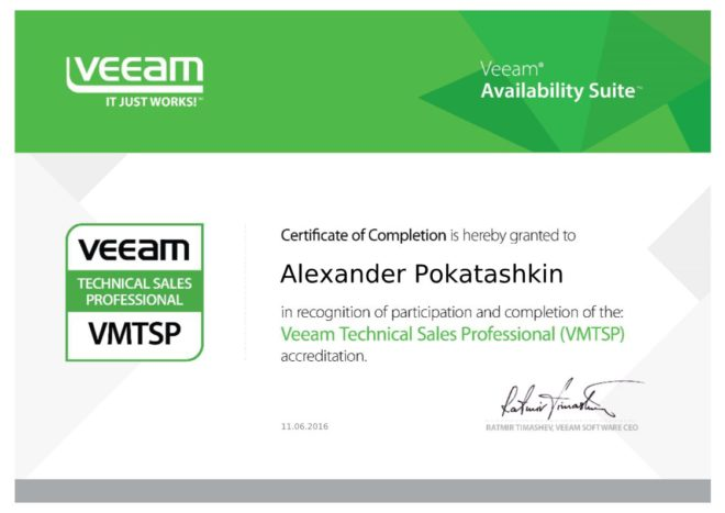 Veeam-Availability Suite-VMTSP
