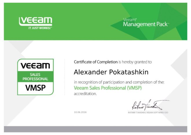 Veeam-ManagementPack-VMSP