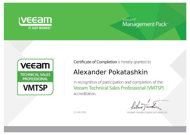 Veeam-ManagementPack-VMTSP
