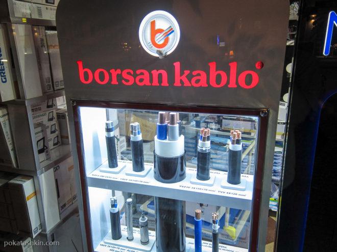 Батумские витрины магазинов