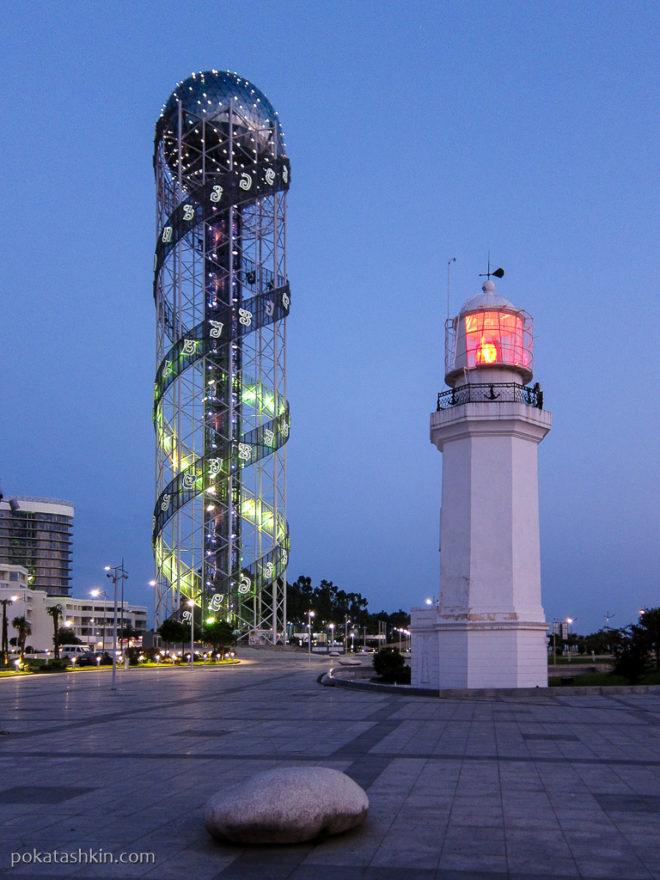 Батуми. Башня Алфавит и маяк