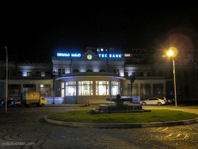 Здание бывшего железнодорожного вокзала в Батуми