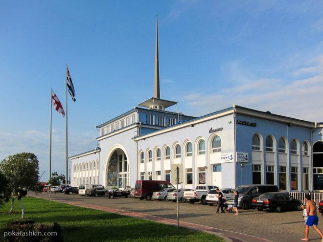 Пассажирский терминал в батумском порту