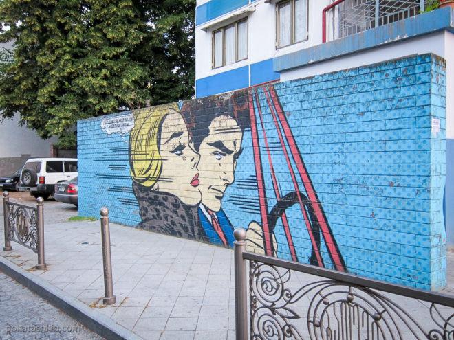 Батуми. Граффити
