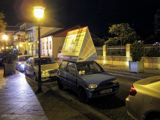 Реклама на улицах города