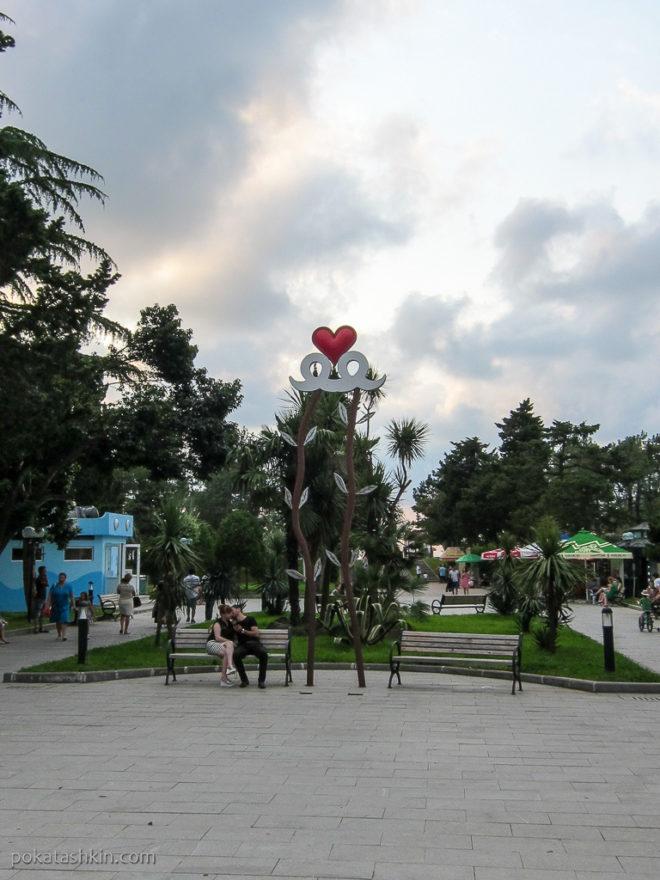 Сердце Батуми