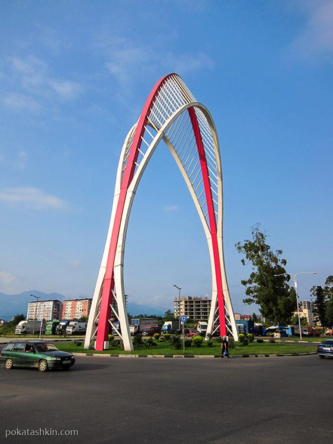 Батуми. Ворота Черного моря