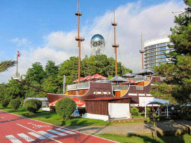Ресторан «Old Ship» / «Старый корабль» (Батуми)