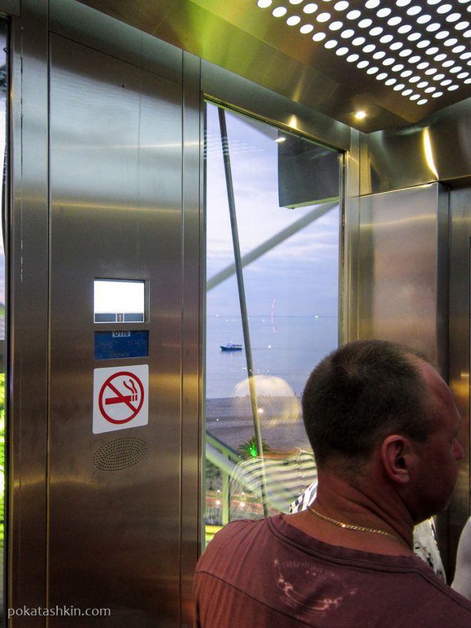 "Лифт в башне ""Алфавит"""