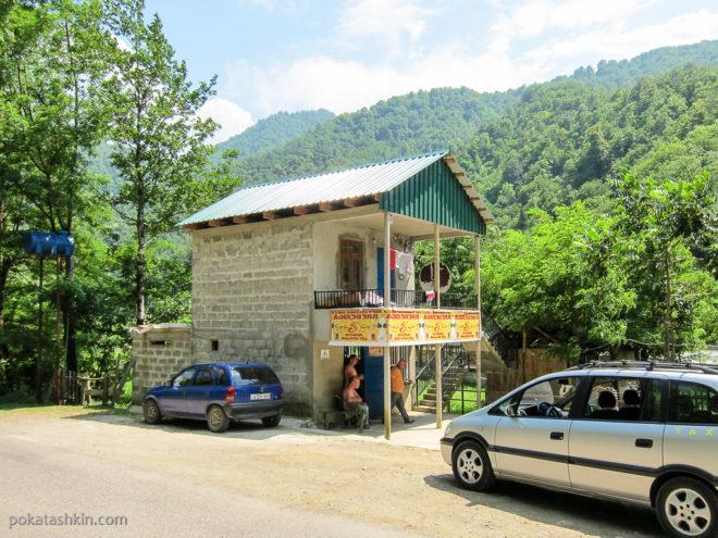 Рестораничик в селе Мачахела