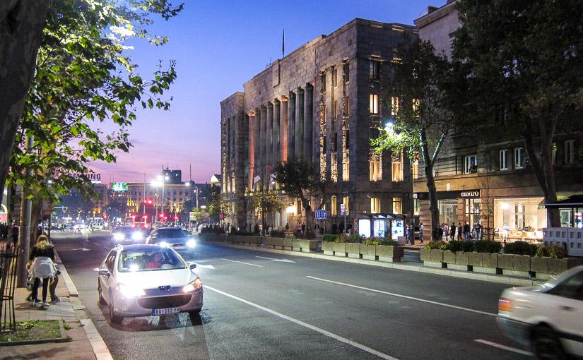 Белград. День 1. Первое знакомство с городом