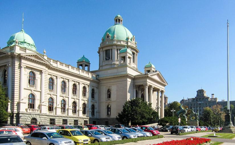 Белград, привет!