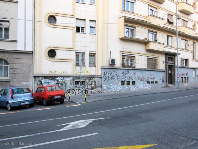 Обрисованные стены в Белграде