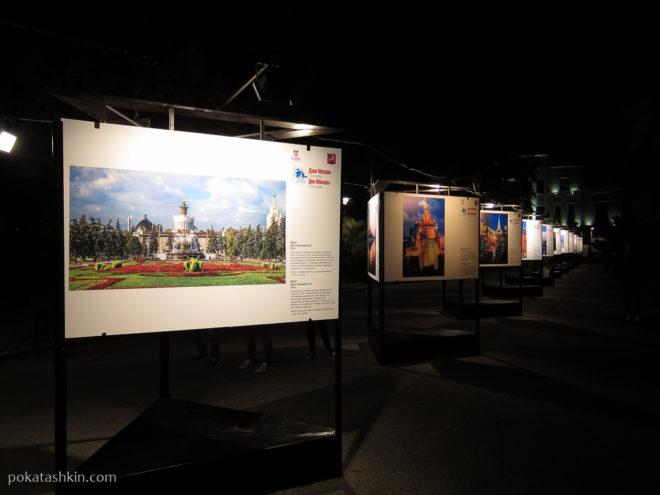 """Фотовыставка """"Дни Москвы в Белграде"""""""