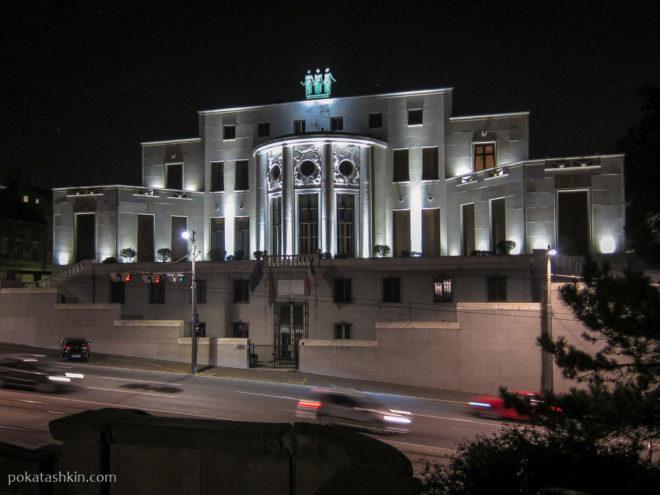 Посольство Франции в Белграде