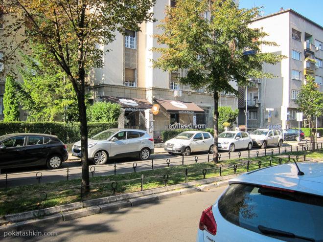 Кафе «Coffee Dream» (Белград)