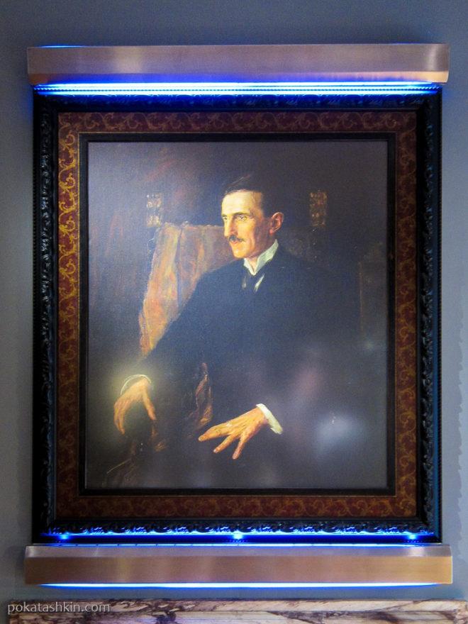 Никола Тесла (Белград)
