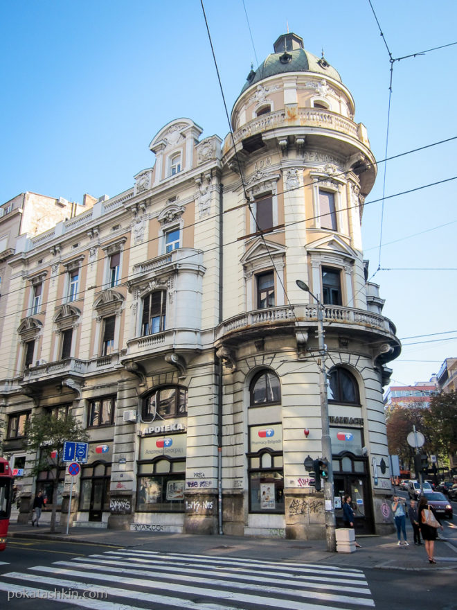 Архитектура старого Белграда