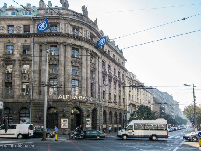 Белград. Большая экскурсия по городу