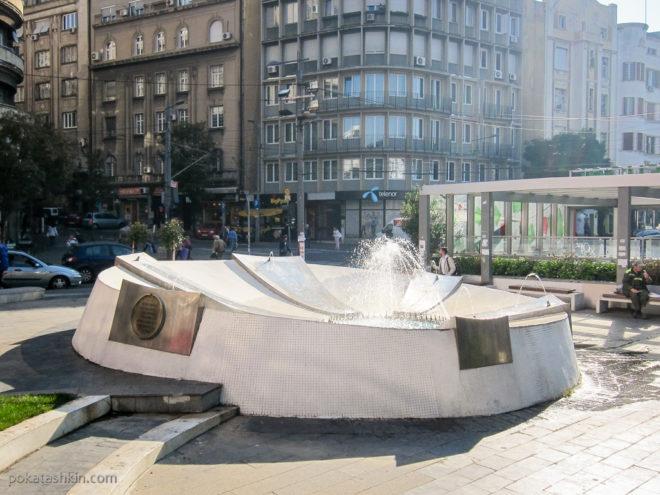 Фонтаны Белграда