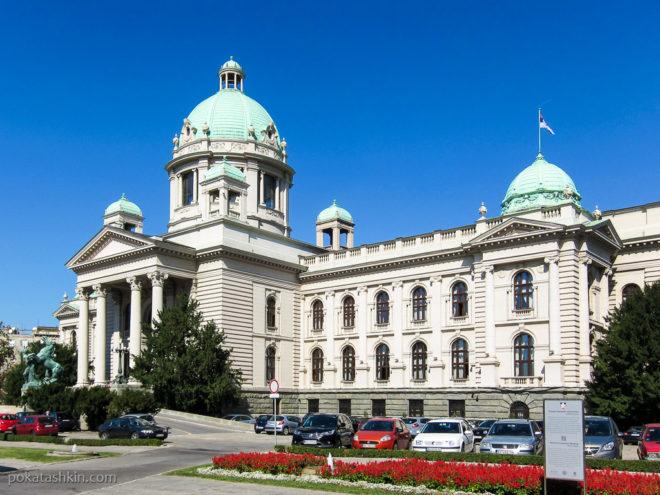 Народна скупштина Србије