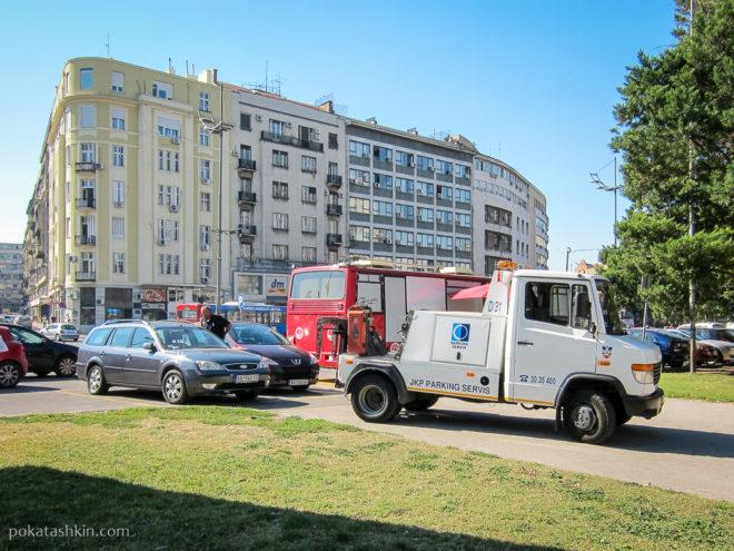 Белградский эвакуатор