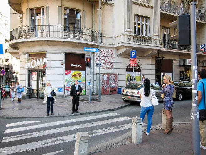 Самый короткий пешеходный переход