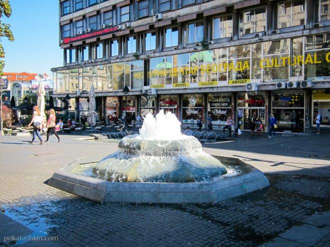 Фонтаны в Белграде